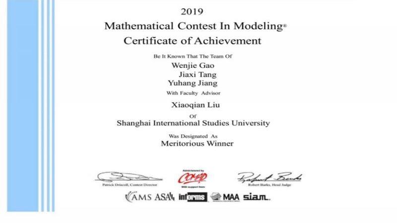 美国大学生数学建模_上外学子获美国大学生数学建模竞赛一等奖(Meritorious Winner)